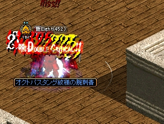 王宮2F赤狩り