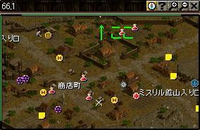 正解MAP