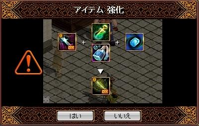 IF6→IF7