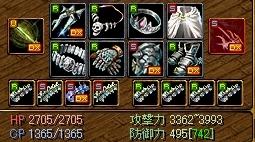 641装備