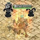 龍Eight in 露店組合
