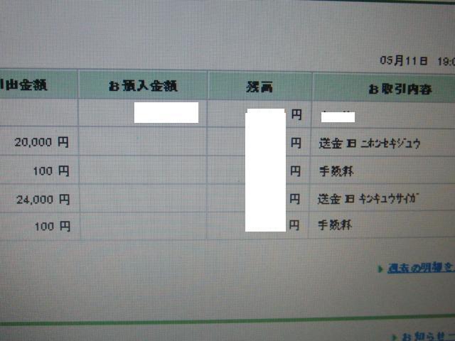 008_20110511191249.jpg