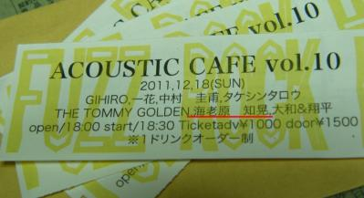 acoustic cafe vol.10