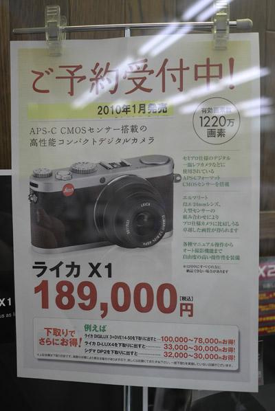 100412X3.jpg