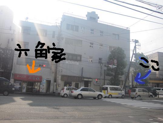 s-nakaMURA5 (2)
