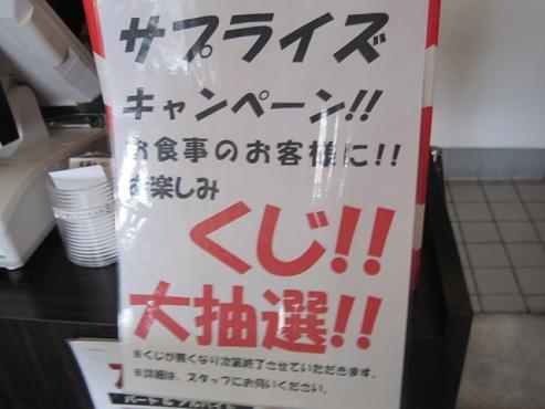 57yokohamaya15.jpg