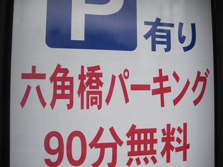 BI-TON3.jpg
