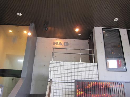 RandB1.jpg