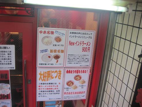S-NAKA14.jpg