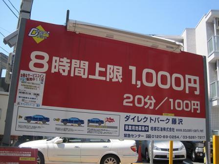 SHONAN-JIRO21.jpg