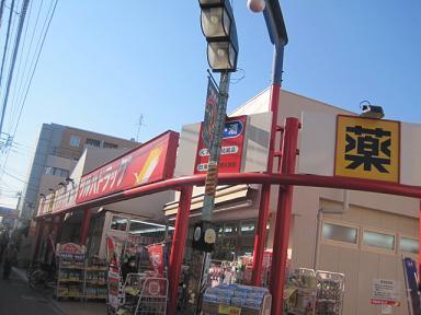 SUMOJI13.jpg