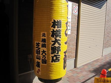 SUMOJI2.jpg