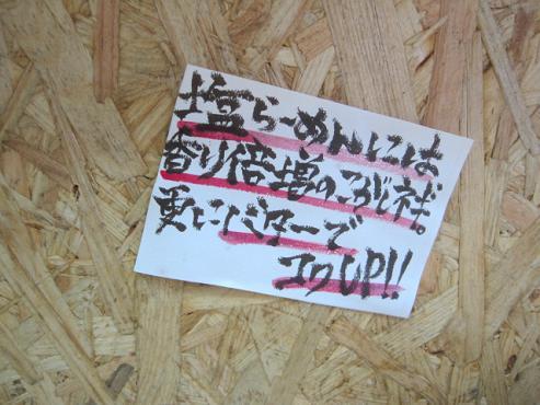 Sirokuma4.jpg