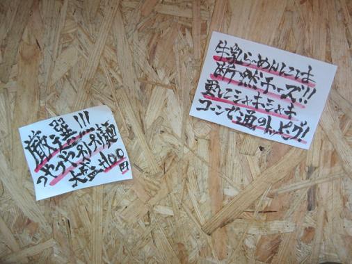 Sirokuma5.jpg