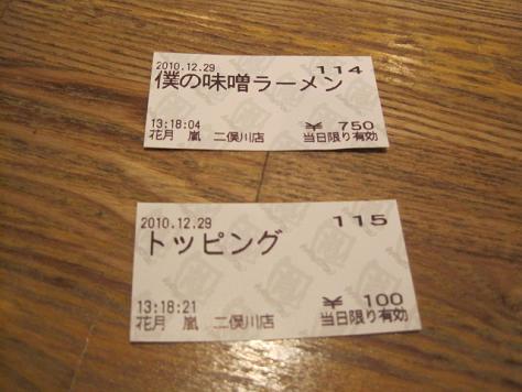 boku-m6.jpg