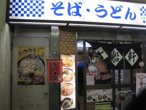 chigasaki1.jpg
