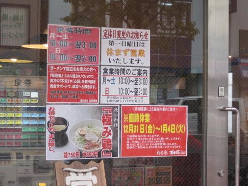 chigasaki10.jpg