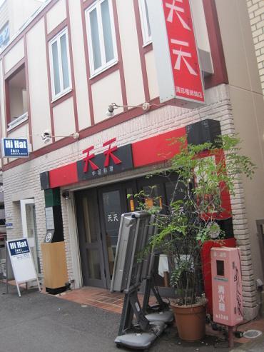 chigasaki14.jpg