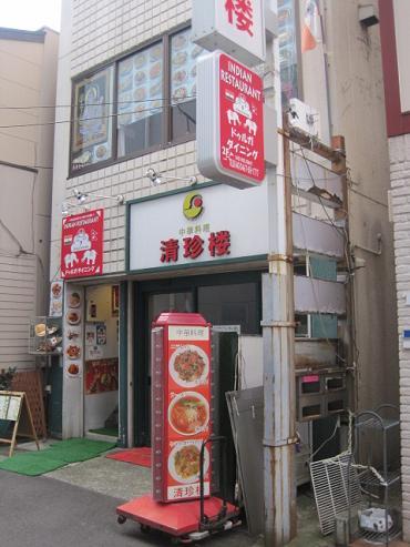 chigasaki15.jpg