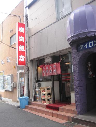 chigasaki16.jpg