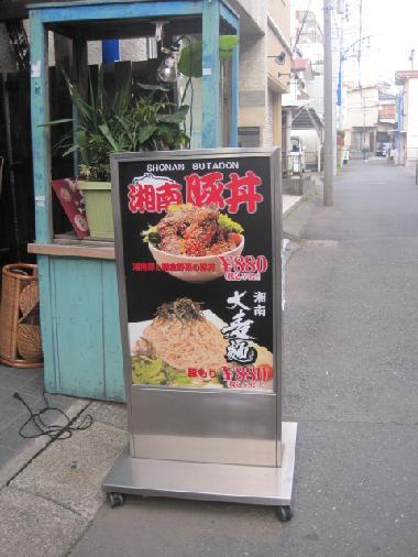 chigasaki18.jpg