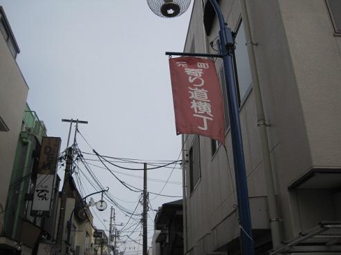 chigasaki20.jpg