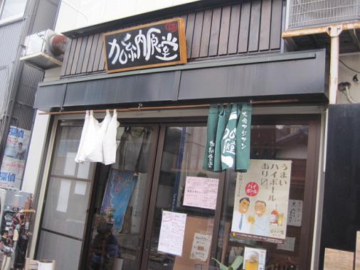 chigasaki22.jpg