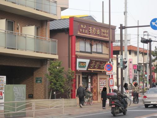 chigasaki24.jpg