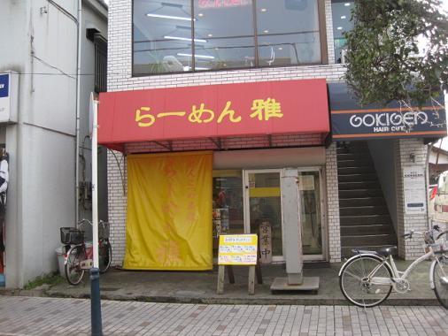 chigasaki6.jpg
