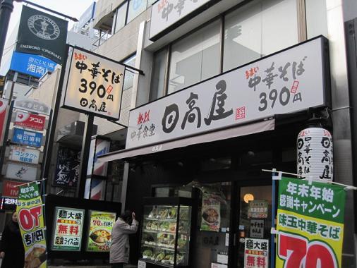 chigasaki7.jpg