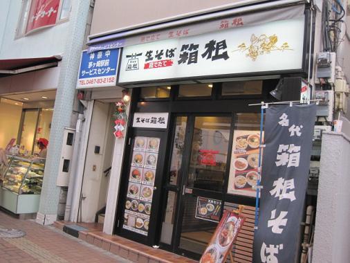 chigasaki8.jpg