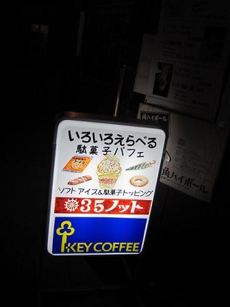 dagashi5.jpg