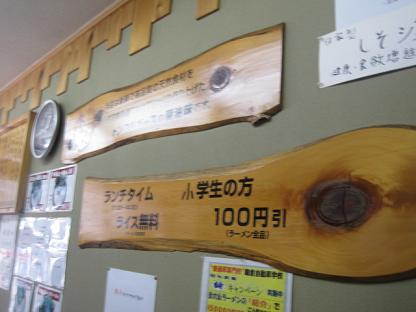 daibutsu11.jpg