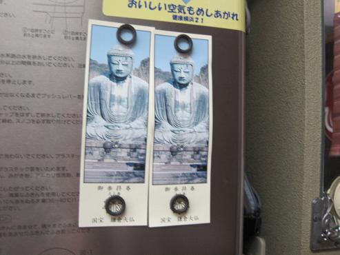 daibutsu14.jpg