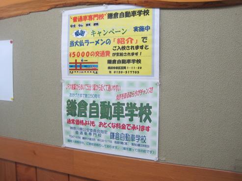daibutsu16.jpg