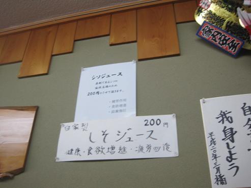 daibutsu17.jpg