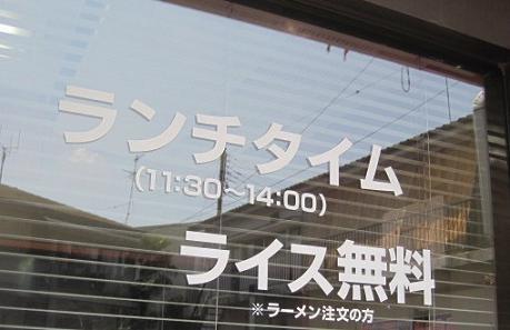 daibutsu7.jpg