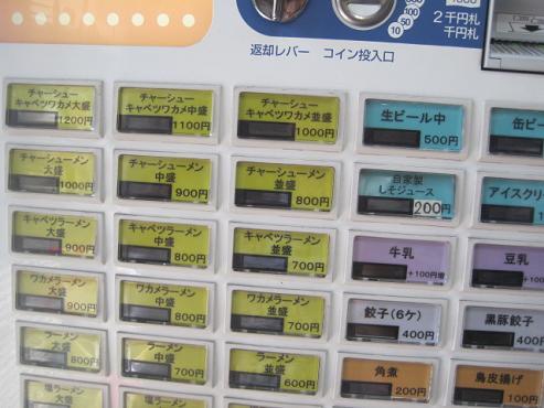 daibutsu9.jpg