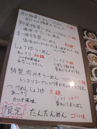 enjyukuya11.jpg