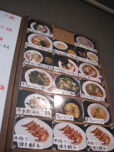enjyukuya12.jpg