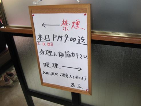 ezo12.jpg