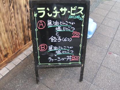 gakusha3.jpg