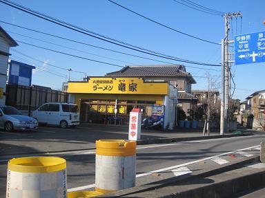 hanamizu21.jpg