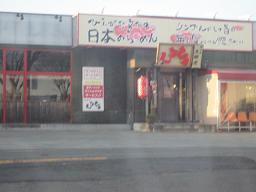 hanamizu25.jpg