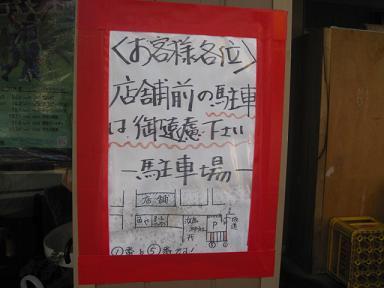hanamizu3.jpg