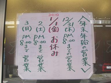 hanamizu4.jpg