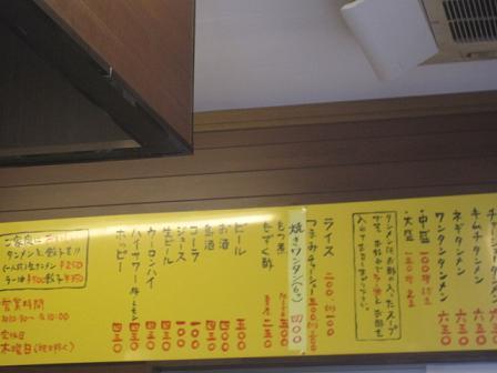 hanamizu8.jpg