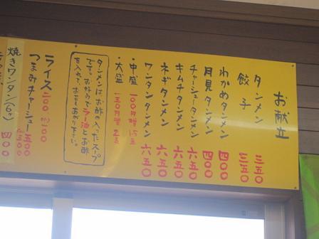 hanamizu9.jpg