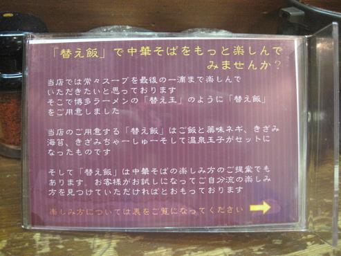 harukiya8.jpg