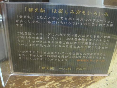 harukiya9.jpg